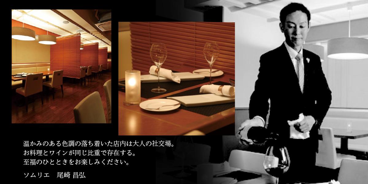 おかげさまで10周年 / 名古屋市東区のフレンチレストラン ダイニング六区 slide12