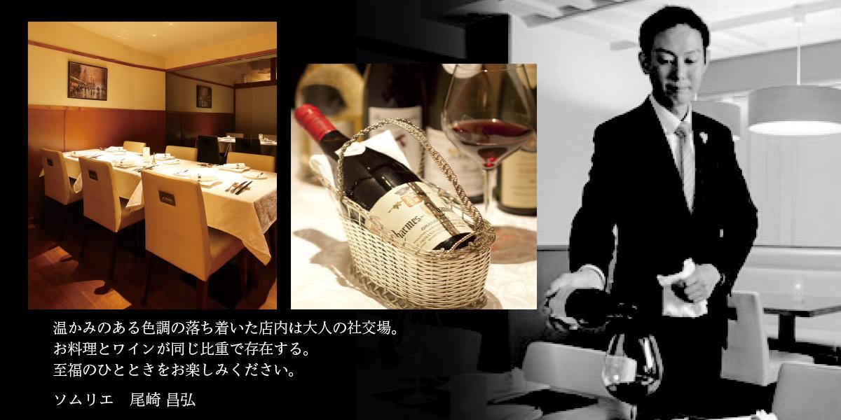 おかげさまで10周年 / 名古屋市東区のフレンチレストラン ダイニング六区 slide13