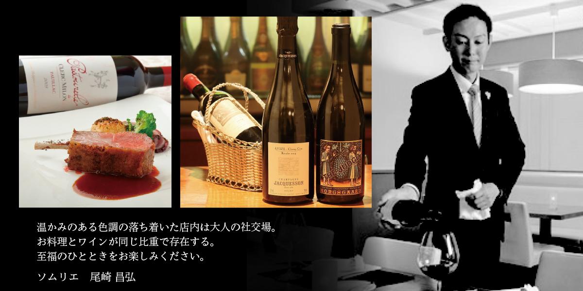 おかげさまで10周年 / 名古屋市東区のフレンチレストラン ダイニング六区 slide14