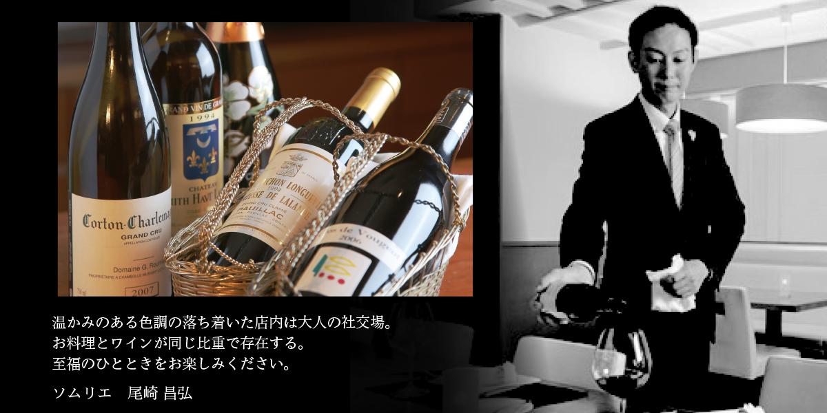 【DINING六区より営業自粛のお知らせ】 / 名古屋市東区のフレンチレストラン ダイニング六区 slide15
